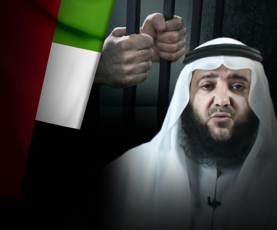 """مركز حقوقي يندد بسحب المواطنة عن أبناء """"الصديق"""" ويعتبره """"ظلم فادح"""""""