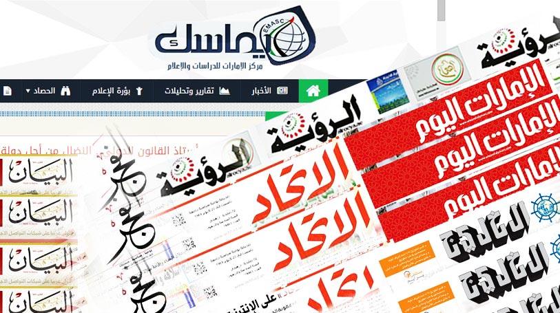 إعلام إيران طائفي فاشل وأكذوبة السلام ورفع رسوم مدارس 20% بشكل مفاجئ