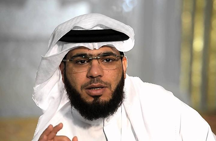 سعوديون غاضبون من استضافة قناة رسمية لداعية إماراتي مثير للجدل