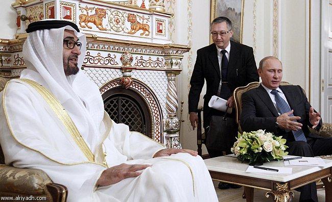 الإمارات تخلع عباءة