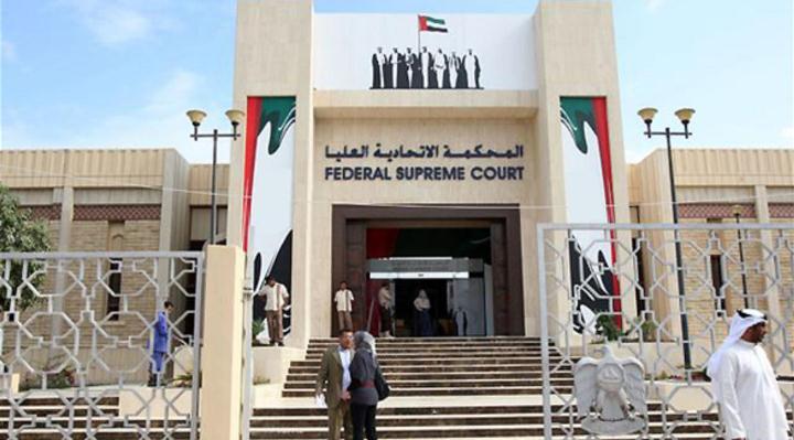 الإمارات تحكم بالإعدام على 4 بتهمة الانضمام لتنظيم الدولة