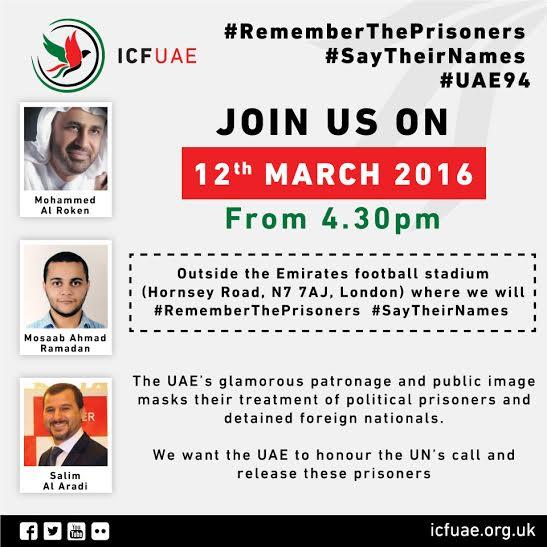 وقفة تضامنية للمطالبة بحقوق المعتقلين السياسيين وكشف الوجه الحقيقي للإمارات