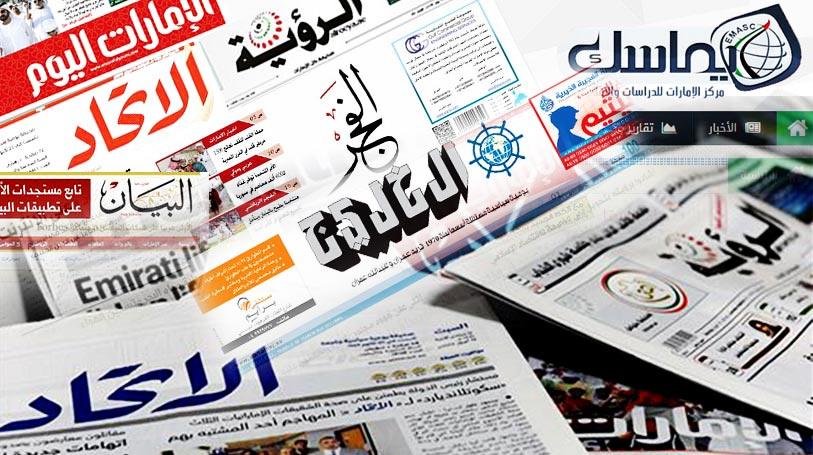 استخدام اسم الإمارات لأغراض مسيئة وحديث الطائرة المنكوبة والتضخم يرتفع