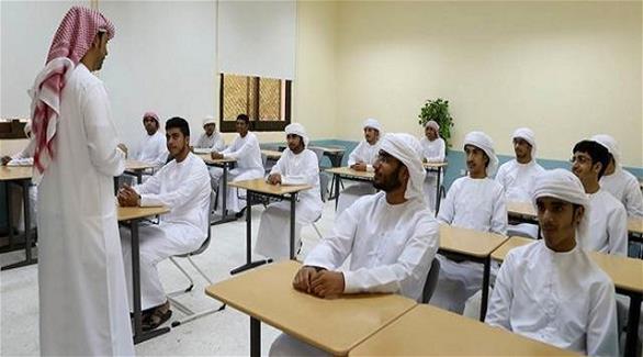 تدني الأجور يدفع المعلمين في الإمارات للبحث عن عمل جديد