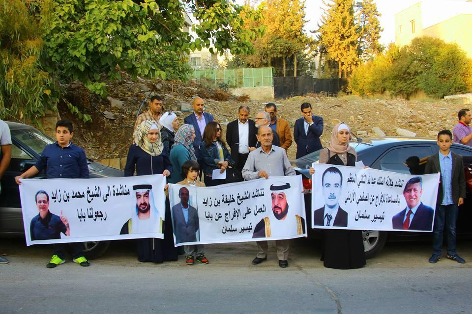 مع مرور 323 يوماً على اعتقاله...ذوو الصحفي تيسير النجار يعتصمون أمام سفارة الإمارات بالأردن