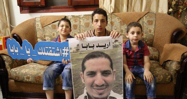 ذوو معتقل فلسطيني في الإمارات تناشد سفير بلدهم التدخل للإفراج عنه