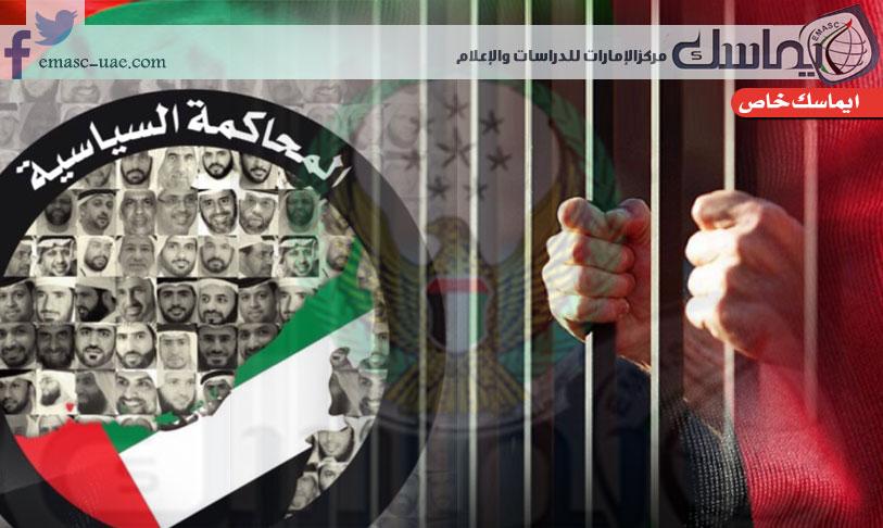 فلسفة جديدة للسلطة في الإمارات تتناقض مع