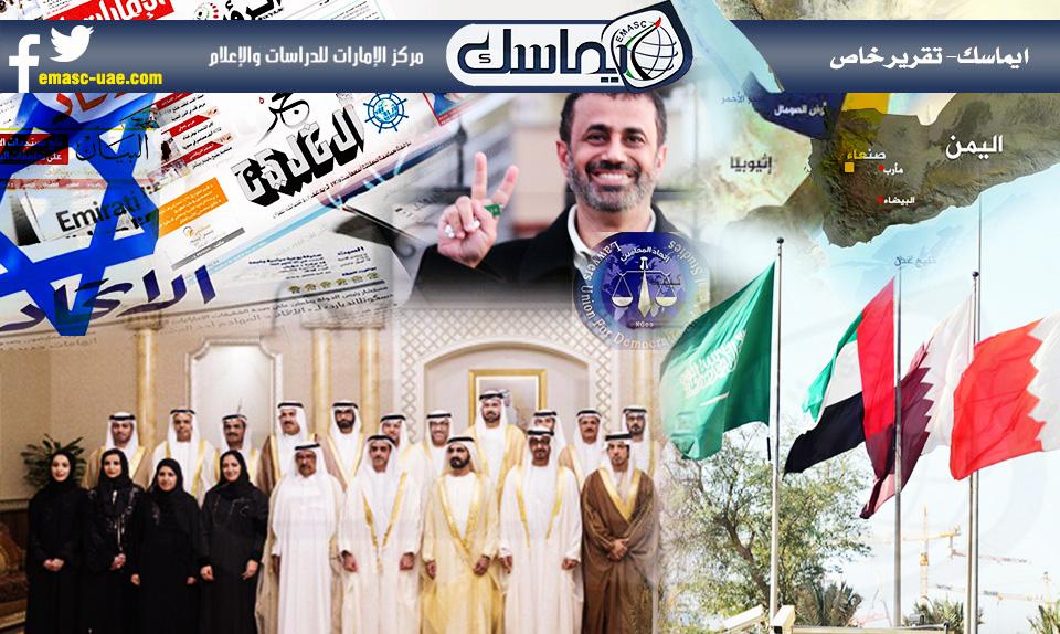 الإمارات في أسبوع.. غالبية المواطنين ضد السياسة الخارجية وتقشف الشعب وتوسيع إنفاق الحكومة