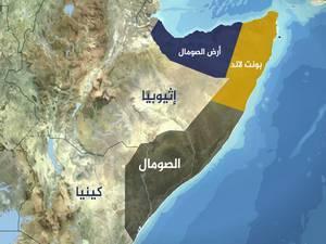 صحيفة فرنسية تكشف عن بدء الإمارات ببناء قاعدة بحرية في جمهورية أرض الصومال