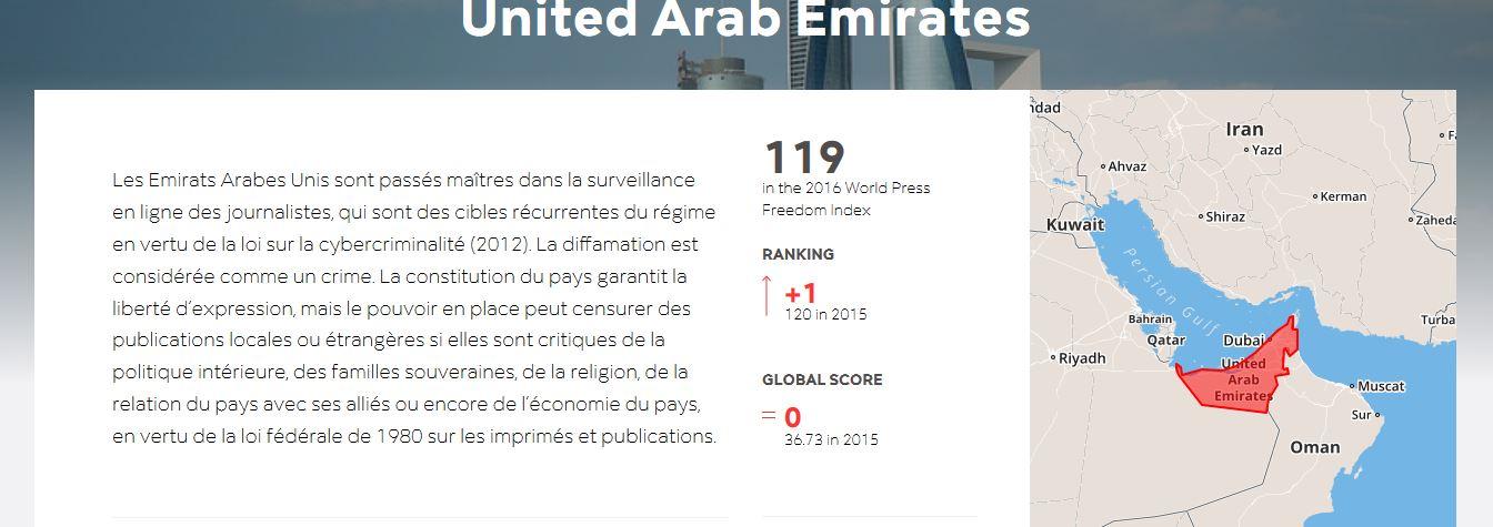 مراسلون بلاحدود: وضع صعب لحرية الصحافة في الإمارات