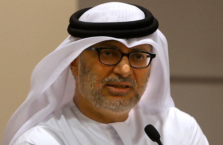 قرقاش : عزل قطر قد يستمر لـ