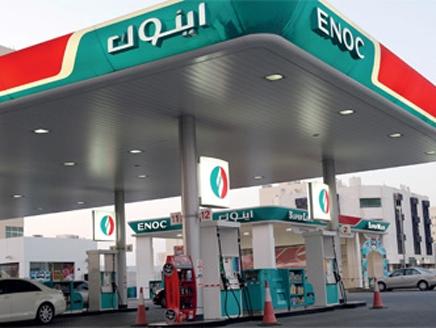 «أدنوك» الإماراتية ترفع سعر بيع نفطها 3% الشهر الماضي