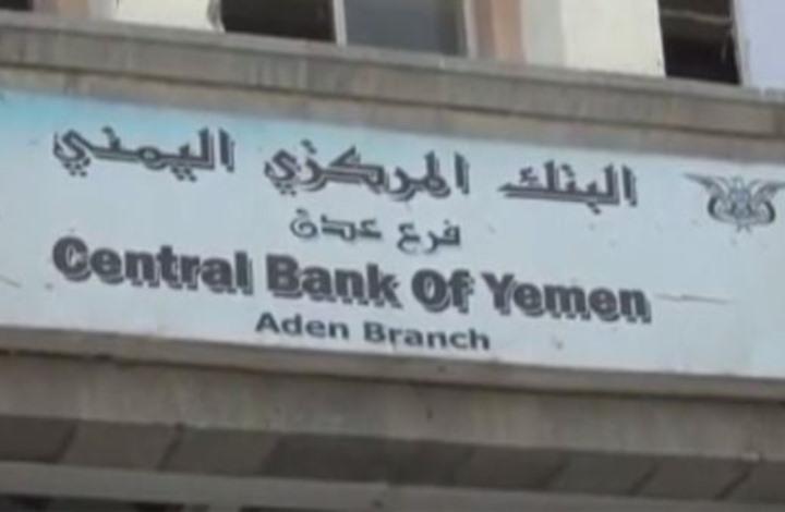 أبو ظبي تعلن عن مفاجأة قريبة باليمن وتثير تكهنات الإعلام