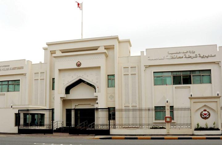 البحرين: أحبطنا تهريب 8 مطلوبين في قضايا إرهابية إلى إيران