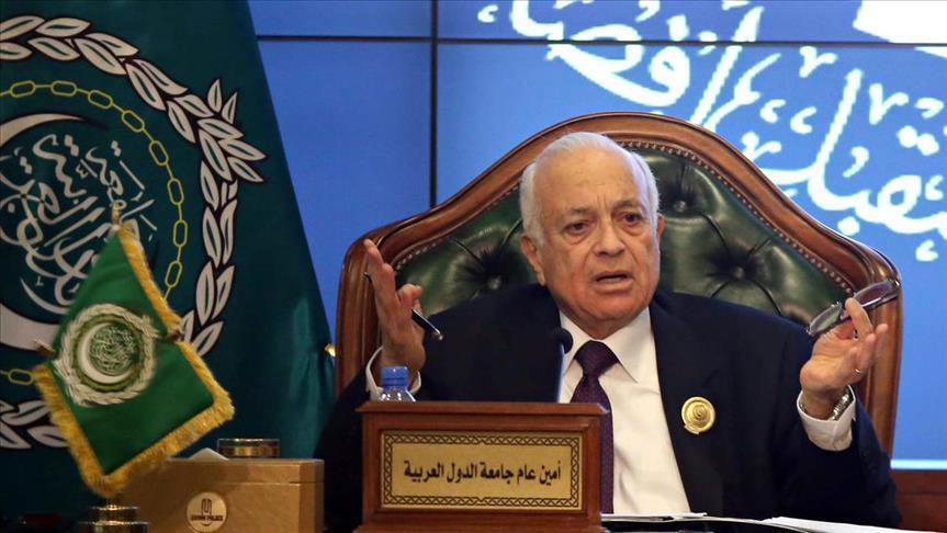 الجامعة العربية تستجدي بخجل مجلس الأمن برجاء