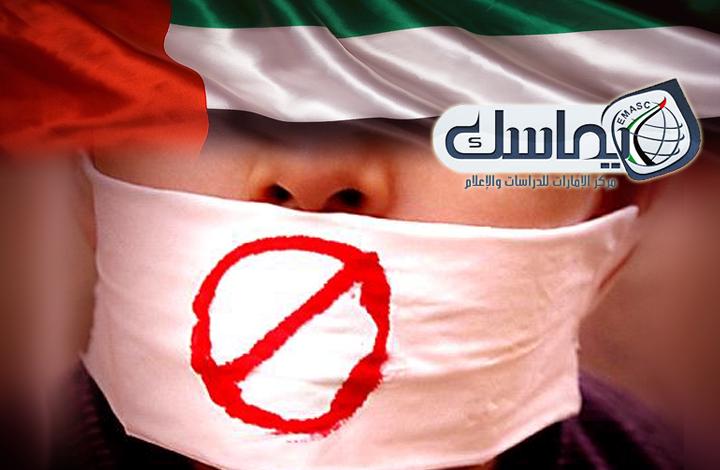(تحقيق استقصائي): الإمارات اشترت تكنلوجيا بريطانية للتجسس على المدونين والناشطين