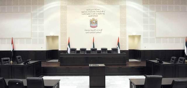 أمن الدولة تواصل محاكماتها السياسية بعدة قضايا