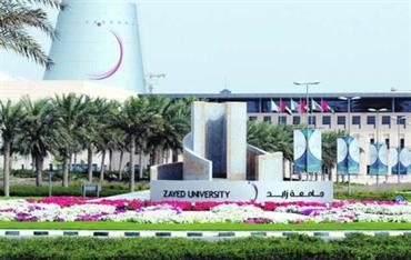 عدد الأكاديميين المواطنين بجامعات الإمارات 250 مقابل 2700 لغير المواطنين