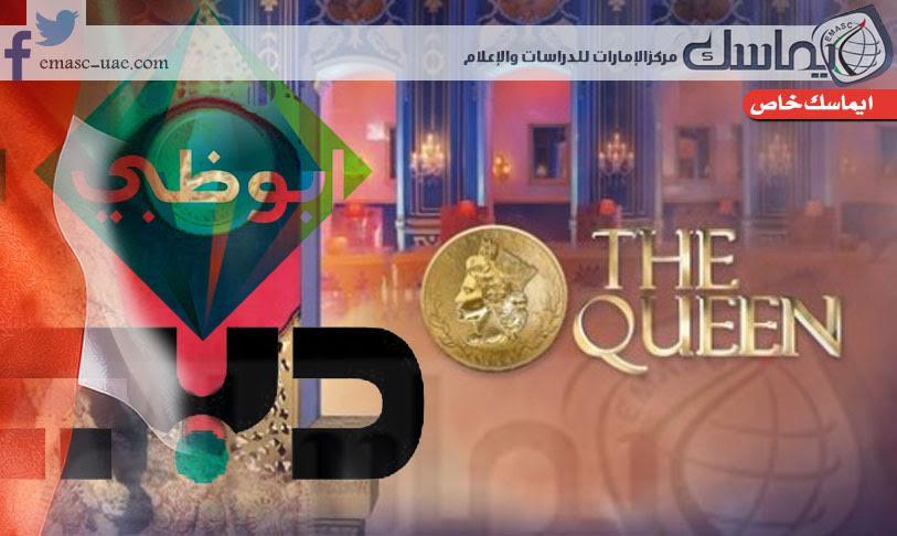وسائل الإعلام الإماراتية..