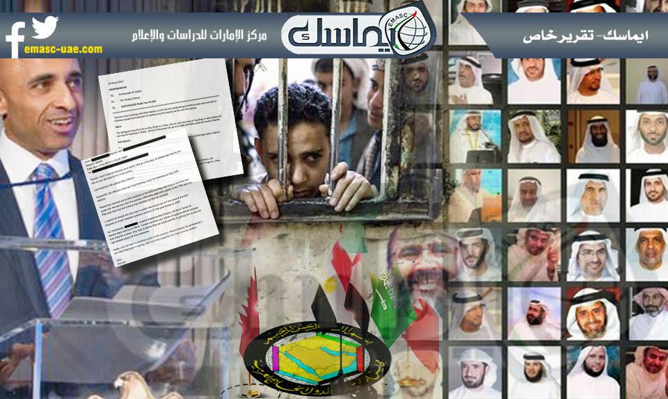 يوليو الإمارات... تصاعد القمع داخلياً وذكرى قضية