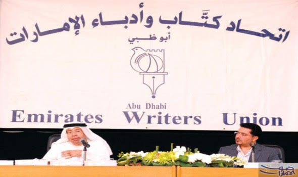 أبوظبي تقاطع الدوحة ثقافياً.. قراءة في حجم الإرهاب والسيطرة الأمنية على المثقفين بالإمارات
