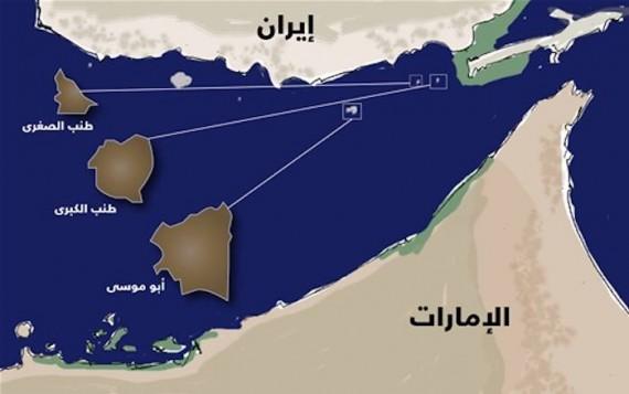 وزراء الدول العربية يكتفون باستنكار احتلال إيران جزر الإمارات.. ولا خطوات عملية