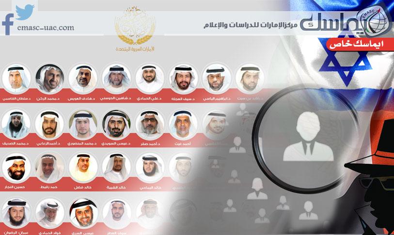 الإمارات في أسبوع.. مراسيم اتحادية بالجملة بلا رقيب والمناصب الحكومية لـ