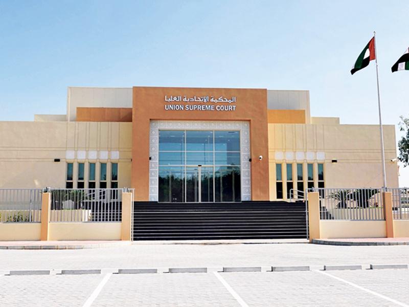 حصر القضايا الأمنية في أبوظبي تبتعد عن رؤية حكام الإمارات