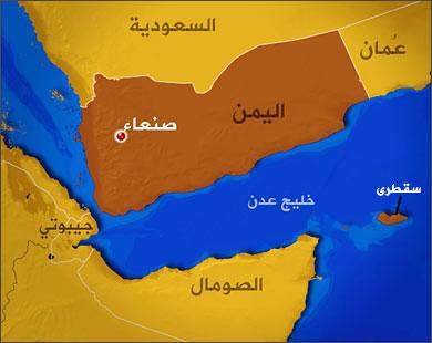 حقيقة التحركات الإماراتية باليمن للهيمنة على جزيرة سقطرى