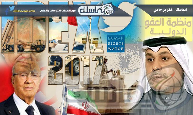 الإمارات في أسبوع.. انكسار العدالة الاجتماعية والتسلح على حساب المواطنين