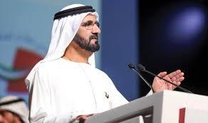 محمد بن راشد يعلن تأسيس