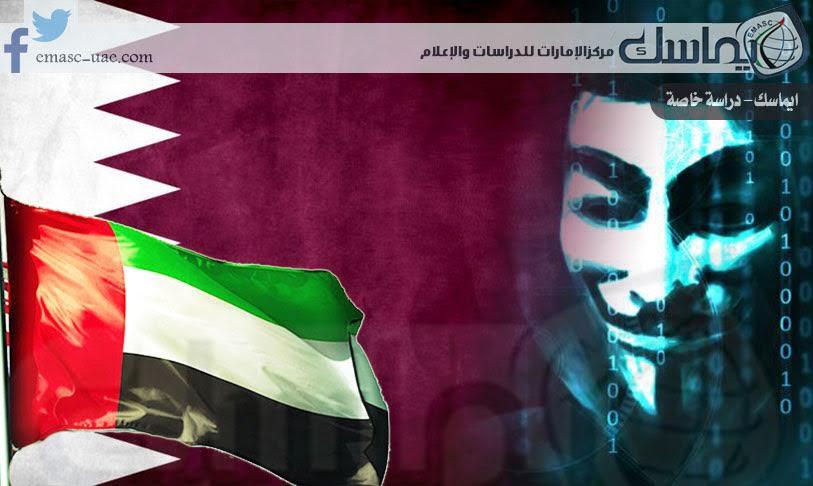 مسؤولون إماراتيون يهاجمون قطر.. هل يزيد التوتر مع الدوحة؟
