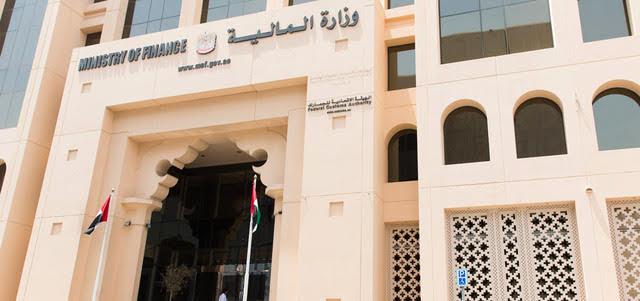 الإمارات تتجه نحو ضريبة القيمة المضافة وتجنب ضريبة الدخل