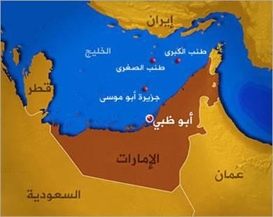 مخاوف من تلوث المياه الإقليمية للإمارات إثر تسرب نفطي من حقل سيري الإيراني