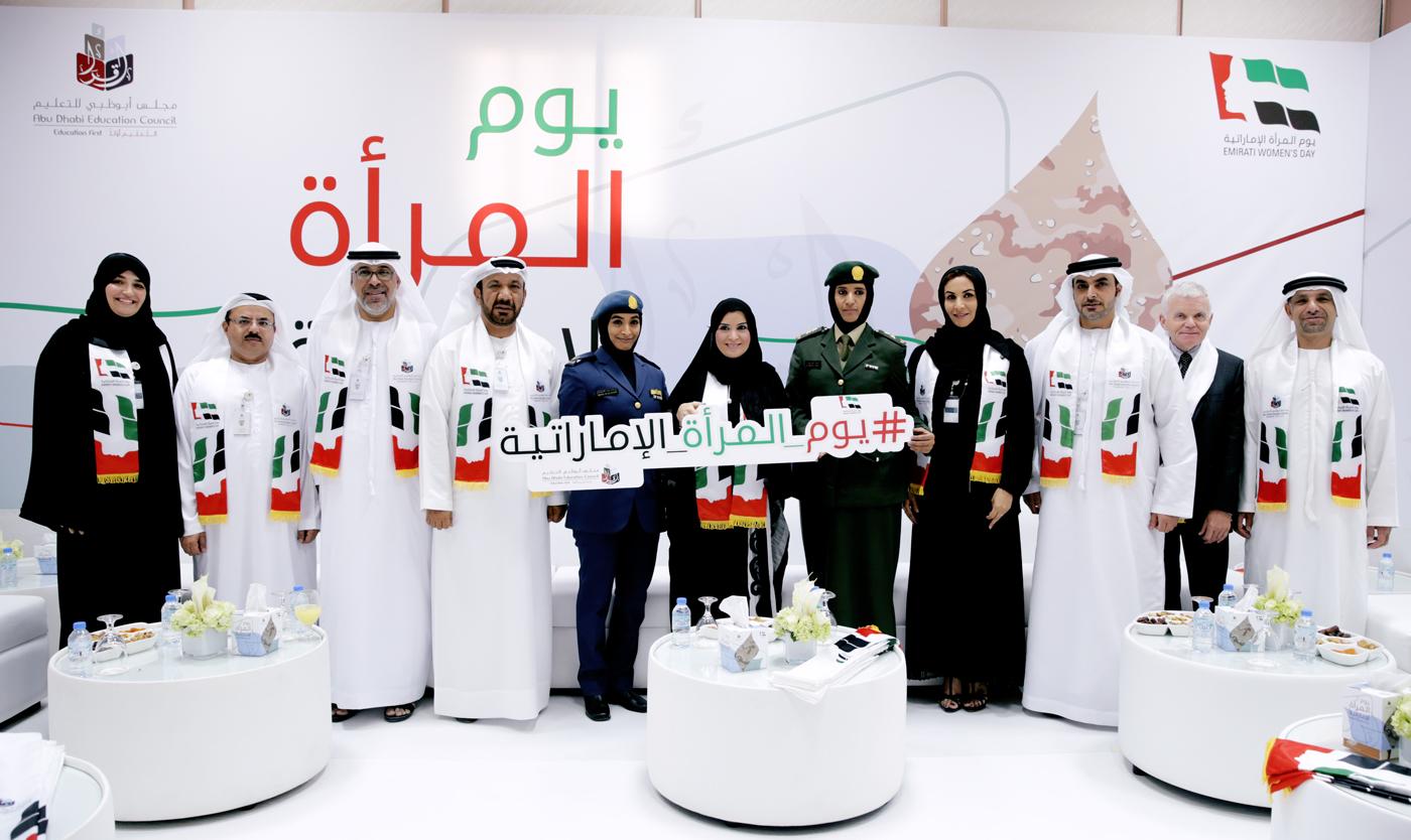 الإمارات تتراجع إلى المركز 124 في مؤشر المساواة بين الرجل والمرأة