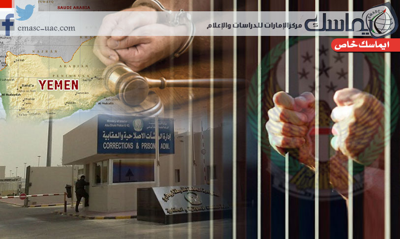 الإمارات في أسبوع.. إمعان جهاز أمن الدولة في استغفال المواطنين