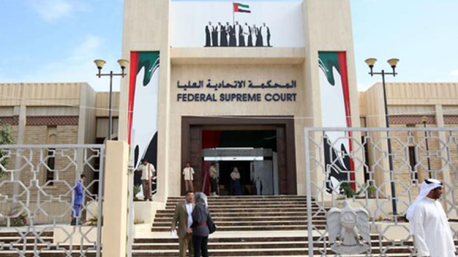 أحكام بالسجن تصل إلى المؤبد لسبعة أشخاص في الإمارات بتهمة الارتباط بحزب الله اللبناني