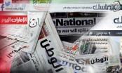 انفلات الإعلام الرسمي وفقدان التعاطي مع الأحداث والأزمات