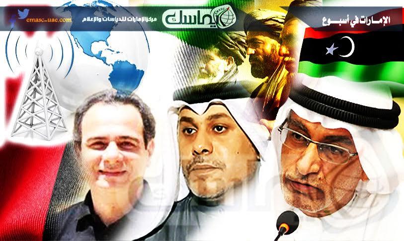 الإمارات في أسبوع.. تضخم الانتهاكات وتوسع دائرة المستهدفين من الإماراتيين