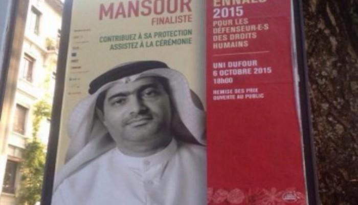 الإمارات ترد على منظمات حقوقية أدانت سجن الناشط أحمد منصور
