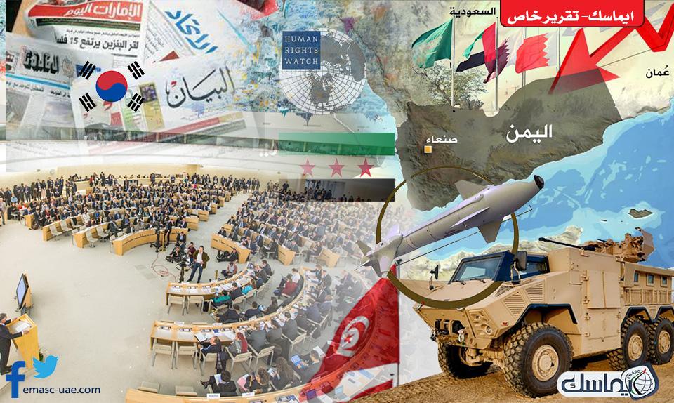 يناير الإمارات.. تفشي القمع وزيادة الانتقادات الدولية لحقوق الإنسان واتهامات بتمزيق الدول