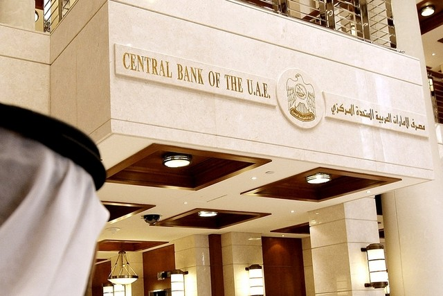 الإمارات تستحدث نظاما جديدا يرفع أسعار الفائدة بين البنوك