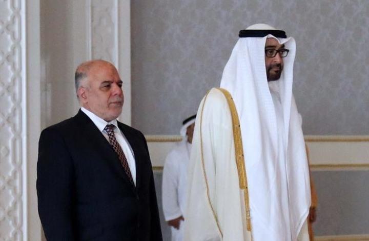 التحركات الإماراتية للبحث عن نفوذ سياسي واقتصادي في العراق