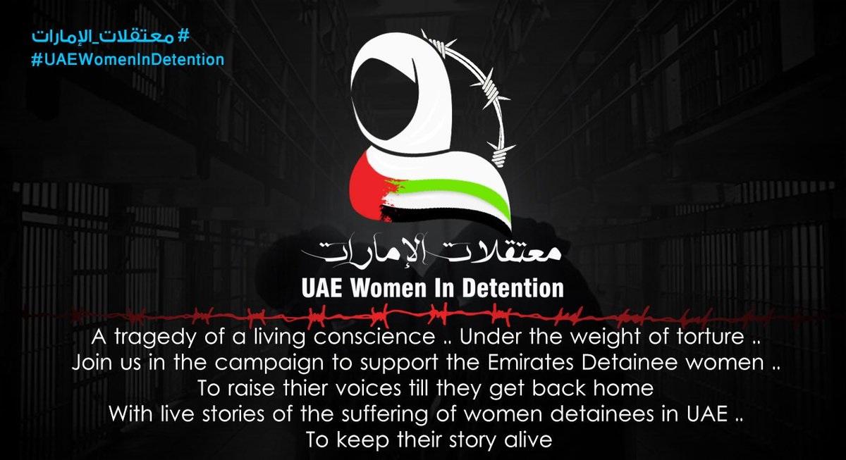 حملة تضامنية مع معتقلات الرأي في الإمارات