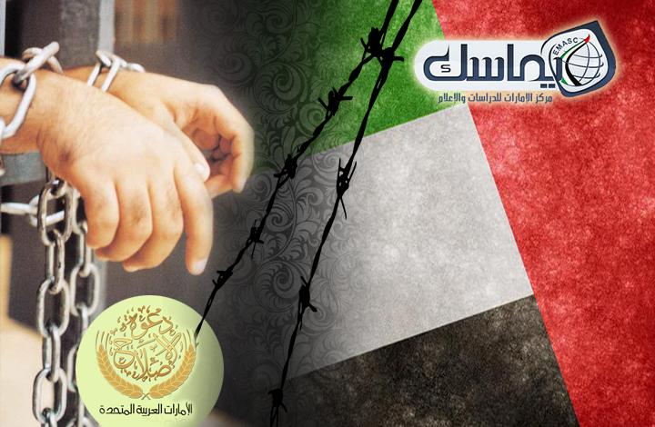 كيف أثر تعريف الإمارات الواسع لـ