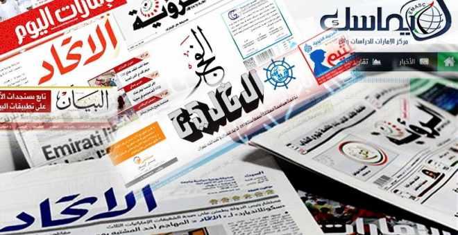 منظمة حقوقية في بريطانيا تتهم صحف إماراتية بتلفيق بيان لها حول أمير قطر