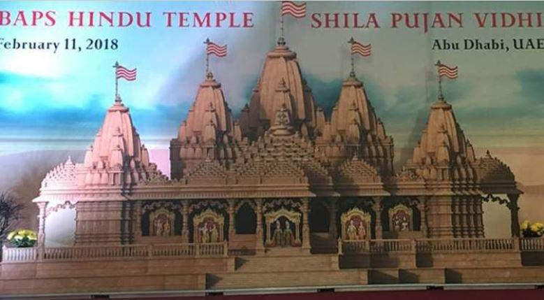 شركة سنغافورية تقود بناء معبد