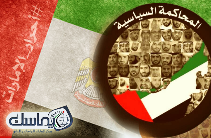 كيف تبيع الإمارات الكلام للغرب بشأن حقوق الإنسان وتملك أسوأ السجلات في العالم؟!