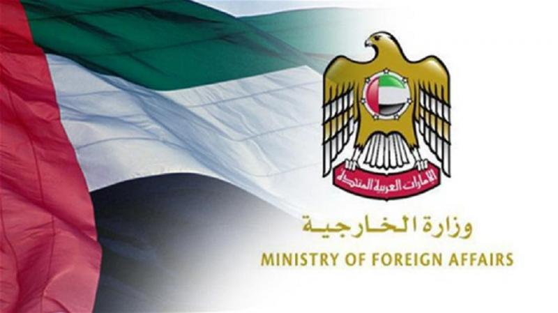 الإمارات تحظر سفر مواطنيها إلى 3 دول
