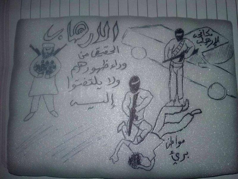 (تحقيق أمريكي).. فظائع التعذيب في سجون سرية جنوبي اليمن يقوم بها ضباط إماراتيون